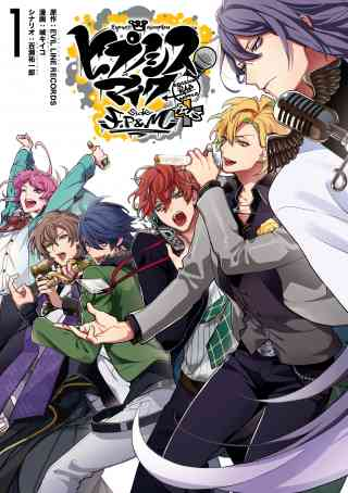 ヒプノシスマイク -Division Rap Battle- side F.P & M+